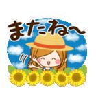 【夏季】大人かわいい癒し(個別スタンプ:40)