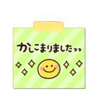 まいにち♡カラフルメモ(個別スタンプ:04)