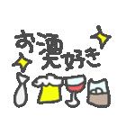 お酒大好きパンダスタンプ5 love sake(個別スタンプ:01)