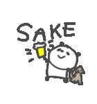 お酒大好きパンダスタンプ5 love sake(個別スタンプ:02)