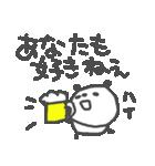 お酒大好きパンダスタンプ5 love sake(個別スタンプ:03)