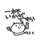 お酒大好きパンダスタンプ5 love sake(個別スタンプ:04)
