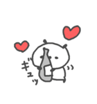 お酒大好きパンダスタンプ5 love sake(個別スタンプ:05)