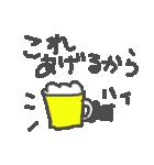 お酒大好きパンダスタンプ5 love sake(個別スタンプ:07)
