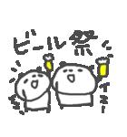 お酒大好きパンダスタンプ5 love sake(個別スタンプ:09)