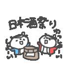 お酒大好きパンダスタンプ5 love sake(個別スタンプ:10)