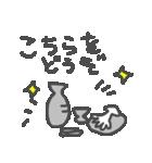 お酒大好きパンダスタンプ5 love sake(個別スタンプ:11)