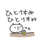 お酒大好きパンダスタンプ5 love sake(個別スタンプ:12)