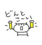 お酒大好きパンダスタンプ5 love sake(個別スタンプ:13)