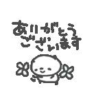 お酒大好きパンダスタンプ5 love sake(個別スタンプ:14)