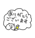 お酒大好きパンダスタンプ5 love sake(個別スタンプ:15)