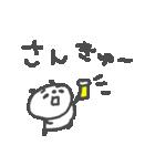 お酒大好きパンダスタンプ5 love sake(個別スタンプ:18)