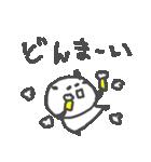 お酒大好きパンダスタンプ5 love sake(個別スタンプ:19)