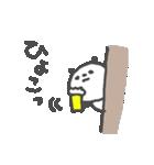 お酒大好きパンダスタンプ5 love sake(個別スタンプ:21)