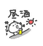 お酒大好きパンダスタンプ5 love sake(個別スタンプ:22)