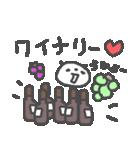 お酒大好きパンダスタンプ5 love sake(個別スタンプ:23)