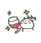 お酒大好きパンダスタンプ5 love sake(個別スタンプ:24)