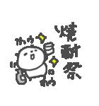 お酒大好きパンダスタンプ5 love sake(個別スタンプ:25)