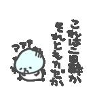 お酒大好きパンダスタンプ5 love sake(個別スタンプ:26)