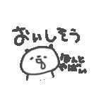 お酒大好きパンダスタンプ5 love sake(個別スタンプ:29)