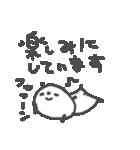 お酒大好きパンダスタンプ5 love sake(個別スタンプ:30)