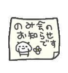 お酒大好きパンダスタンプ5 love sake(個別スタンプ:32)