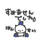 お酒大好きパンダスタンプ5 love sake(個別スタンプ:33)