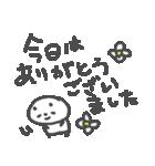 お酒大好きパンダスタンプ5 love sake(個別スタンプ:35)