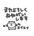 お酒大好きパンダスタンプ5 love sake(個別スタンプ:36)