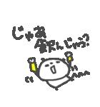 お酒大好きパンダスタンプ5 love sake(個別スタンプ:37)