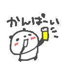 お酒大好きパンダスタンプ5 love sake(個別スタンプ:39)