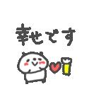 お酒大好きパンダスタンプ5 love sake(個別スタンプ:40)
