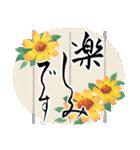 上品で大人きれい。花のたおやか筆文字(個別スタンプ:19)
