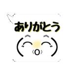 おじぃちゃんから一言 初心者編(個別スタンプ:5)