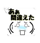 おじぃちゃんから一言 初心者編(個別スタンプ:10)
