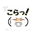 おじぃちゃんから一言 初心者編(個別スタンプ:15)