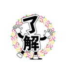 Moo 128(個別スタンプ:01)
