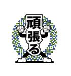 Moo 128(個別スタンプ:09)