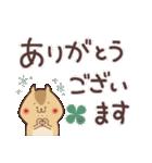「令和」新元号&ほっこり日常会話セット(個別スタンプ:23)