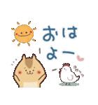 「令和」新元号&ほっこり日常会話セット(個別スタンプ:25)