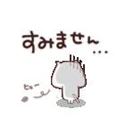 「令和」新元号&ほっこり日常会話セット(個別スタンプ:30)
