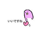 お返事ぺんぎん1(個別スタンプ:03)
