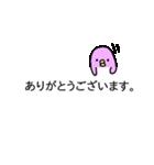 お返事ぺんぎん1(個別スタンプ:07)