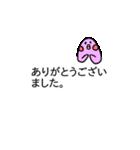 お返事ぺんぎん1(個別スタンプ:08)
