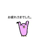 お返事ぺんぎん1(個別スタンプ:15)
