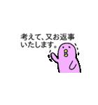 お返事ぺんぎん1(個別スタンプ:25)