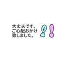 お返事ぺんぎん1(個別スタンプ:30)