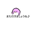 お返事ぺんぎん1(個別スタンプ:36)
