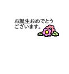 お返事ぺんぎん1(個別スタンプ:39)