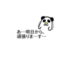 お返事ぺんぎん1(個別スタンプ:40)